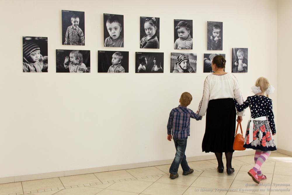 Відкриття виставки «Сонячні діти. перший дотик»